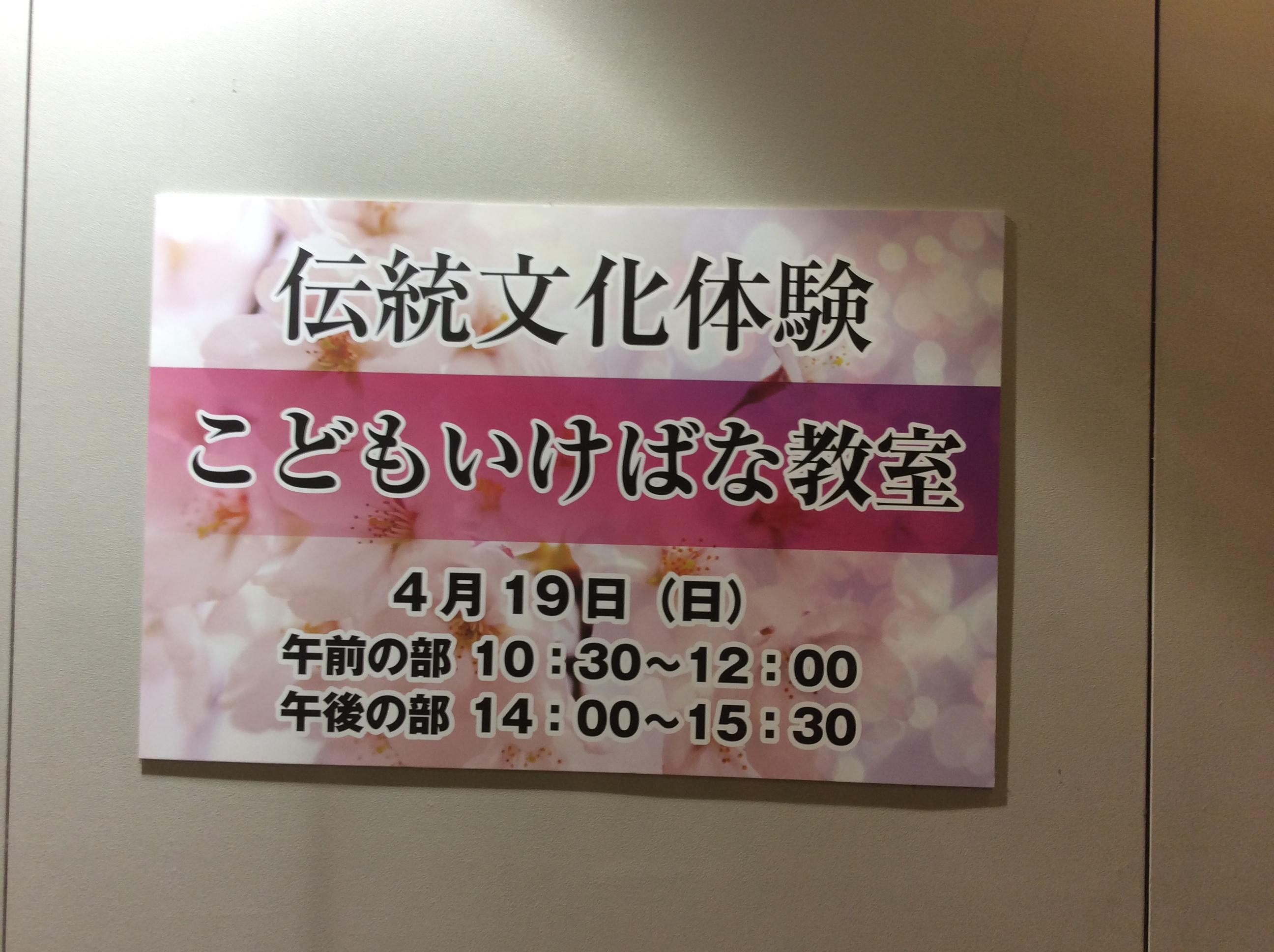 2015年04月 北九州芸術祭